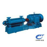 上海南洋DG型耐高温锅炉给水离心泵,清水泵,铸铁材质