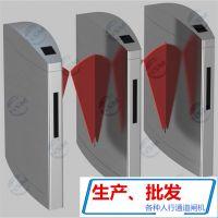 深圳鸿顺盟供应HSM-XZ工业区人流量大双向翼闸门禁刷卡系统