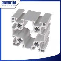 欧标工业铝型材OB-9090重型方形铝型材机械手