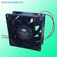 XHR电磁炉散热风机9238DC12V24V直流散热风机滚珠纯铜马达质量保证