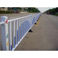 九州供应大连道路隔离护栏—大连马路交通护栏—热镀锌钢制栏杆