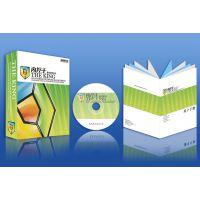 设计院防泄密软件 数据加密 usb管理 图纸安全管理-内控王信息安全管理软件