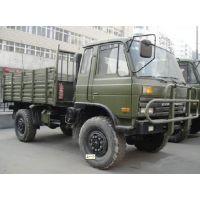 东风牌四驱越野卡车EQ2070G型康明斯160马力4X4运输车