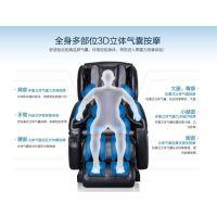 春天印象品牌按摩椅经销商加盟中Y2手持线控