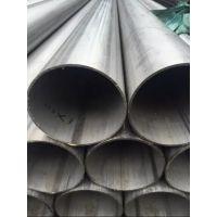 304不锈钢流体管直径114*4*5*6*8工业面圆管
