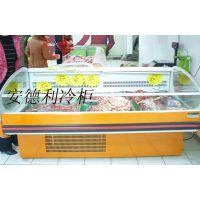 供应超市鲜肉冷藏柜 鲜肉展示柜 广州冷藏柜价格