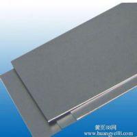 1J38软磁合金板材,张橙18316771604
