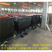 煤矿用固定式矿车MGC1.7-6型 质量保证 焊接牢固 山东福兴