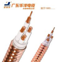 NG-A,BTLY,柔性矿物质电缆