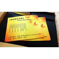 新款鼠标垫 西安鼠标垫超大、桌垫小号广告游戏双面包边极速定位鼠标垫批发订做
