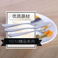 揭阳批发不锈钢 西餐酒店汤勺咖啡勺刀叉 厨房1010精抛餐具