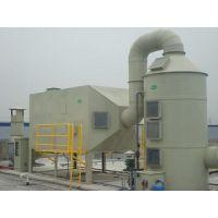 常州华社环保设备喷漆废气处理系统