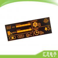 带触摸空气净化器液晶显示屏 空气净化器专用液晶显示模组