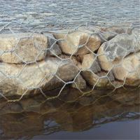 步鑫河道护坡护岸格宾石笼 铅丝网笼 石笼网箱厂家直销