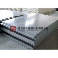供应惠城惠阳博罗惠东龙门pvc塑料板耐酸碱塑料板材