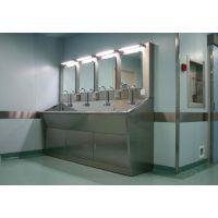 医用洗手池,不锈钢洗手池,感应洗手池,深圳市金光华净化设备有限公司