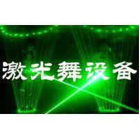 激光舞设备表演激光人道具全套舞台道具
