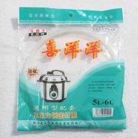 7-8L电压力锅配件 电压力锅密封圈(锅圈 5mm