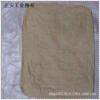 批发 全棉粗纺纱擦机布 纯棉布头 废布 揩布直销 吸油吸水性强