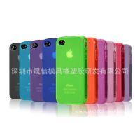苹果4代 iphone4s保护套 硅胶套 手机外壳清水套 防灰尘