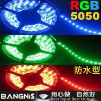 5050 RGB灯带灯条 七彩灯带 全彩灯带灯条超亮低压12