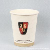 一次性广告纸杯 奶茶纸杯 咖啡纸杯 豆浆纸杯 深圳厂家直销