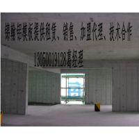 供应黑龙江铝模板-黑龙江铝模板厂家-黑龙江铝模板价格