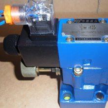 北京华德液压阀DR5DP2-10B/150YM电磁阀DR5DP2-10B/210YM