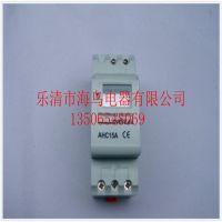 供应AHC15A 抽水   定时器   220V   养殖  家用  工业  时间控制器