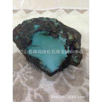 【热销】 湖北竹山县绿松石原石 厂家直销
