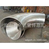 供用无缝弯头45度焊接弯头 做工精细量大从优 电话:0317-6226099