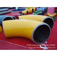 厂家供应碳钢30° 45° 90° 180°焊接弯头 对焊弯头 无缝弯头