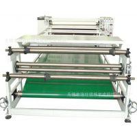 热升华滚筒印花机/数码印花机 滚筒  热升华 机