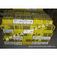 厂家直销供应D68型高合金耐磨焊条 堆焊焊条 耐酸碱焊条批发D68