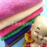批发35*75磨毛超细纤维毛巾重70G 纳米吸水毛巾 多功能速干巾