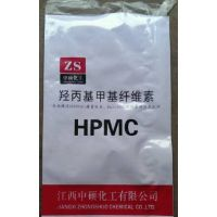 生产羟丙基甲基纤维素HPMC 羟乙基纤维素HEC 羟丙基淀粉醚HPS VAE可再分散乳胶粉