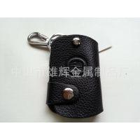 黑色荔枝纹凯迪拉克车标压印钥匙套,皮质广本车匙包、皮具锁匙套