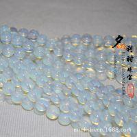 天然宝石合成水晶4-16mm蛋白石批发