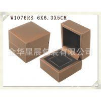 实力厂家专业定做高档PU皮首饰包装盒W1076方形戒指/介指盒