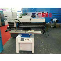 1.2米高精密半自动锡膏印刷机 灯板灯条专用印刷机-深圳威力达12年行业经验