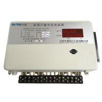 DDNSB多用户集中式电能表18879987299生产厂家