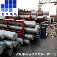 供应2011铝合金,2011铝棒,2011铝管,易切削好加工铝合金