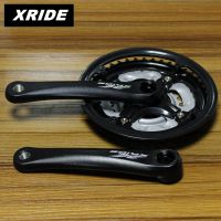 正品XRIDE铝合金牙盘7速/8速/24速/21速山地车齿盘自行车大齿盘
