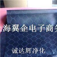 厂家0.3/0.5MM黑色防静电网格帘全黑网格帘防静电0.5网格窗帘