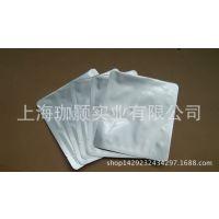 专业定制生产高品质防潮防静电铝箔袋 铝塑袋 纯铝袋 铝箔立体袋