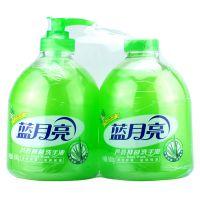 正品批发 500g*2瓶组合装蓝月亮芦荟洗手液瓶+瓶补
