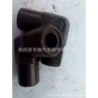 【厂家批发】液压弯头 液压接头 焊接式端直角接头 油管接头
