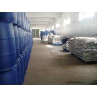 200L塑料桶/食品包装桶/耐酸碱耐腐蚀/厂家直销
