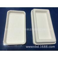 数码产品两面光湿压纸托,纸塑包装制品厂