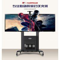 NBAVG1800-60-2A带机箱柜电视机移动支架 挂5560寸双屏落地立架